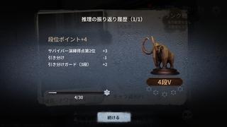 Screenshot_20190715-055014_Identity20V.jpg